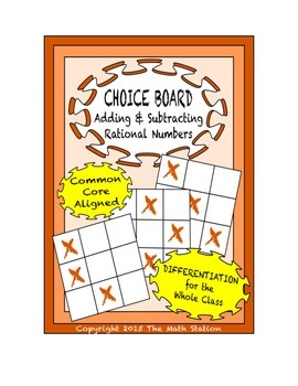 Common Core Math - CHOICE BOARD Adding & Subtracting Ratio