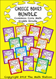 Common Core Math - CHOICE BOARD BUNDLE Eighth Grade