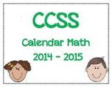 Common Core Math Calendars