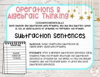 Common Core Math Center: Subtraction Sentences