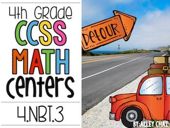 Common Core Math Centers (4.NBT.3 - Rounding)