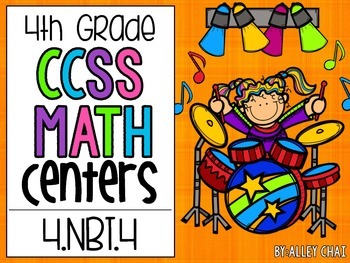 Common Core Math Centers (4.NBT.4 - Multi-Digit Addition & Subtraction)