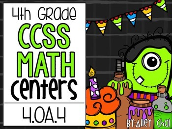 Common Core Math Centers (4.OA.4 - Multiples, Factors, Prime & Composites)