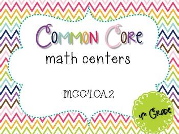 Common Core Math Centers: Comparison Word Problems {MCC4.OA.2}