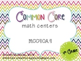 Common Core Math Centers: Factors, Multiples, Prime & Composite {MCC4.OA.4}