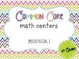 Common Core Math Centers: Multiplicative Comparisons {MCC4.OA.1}