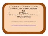 Common Core Math Checklist for 2nd Grade – 3 Marking Periods!