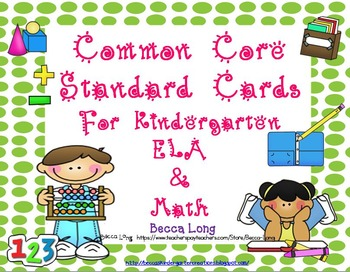 Common Core Math & ELA Standard Cards