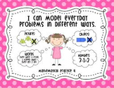 Common Core Math Entrance & Exit Slips~ Addition and Subtraction Problem Solving