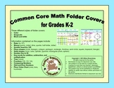 Common Core Math Folder Covers Grades K-2