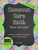 "Common Core Math (4.NBT.1-3) Worksheet Assessment ""Answer and Explain"" Grade 4"