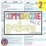 Common Core Math Galore {2nd Grade Checklist}