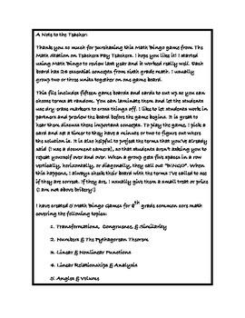 "Common Core Math Games - ""Math BINGO"" Linear Relationships & Analysis -8th Grad"