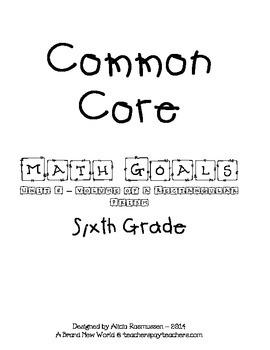 Common Core Math Goal Page - Volume of a Rectangular Prism