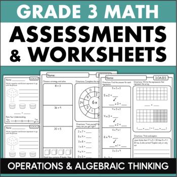 3rd Grade Math Assessment Common Core Teaching Resources | Teachers ...