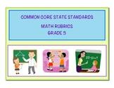 Common Core Math - Grade 5 Rubrics