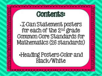 Common Core Math I-Can Statements {2nd Grade}