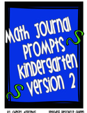 Math Journal Prompts for Kindergarten~Version 2