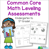 RTI Math {Intervention Leveling Assessments Common Core Al