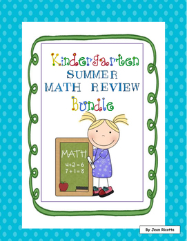 End of Year Math Bundle - Kindergarten - Under the Sea & Picnic Theme