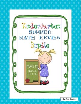 End of Year Math Bundle - Kindergarten - Under the Sea & P