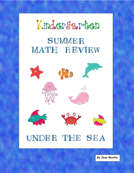 End of Year Math Review - Kindergarten - Under the Sea Theme