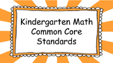 Kindergarten Math Standards Posters on Orange Sunburst Frame