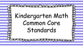 Kindergarten Math Standards Posters on Purple Striped Frame