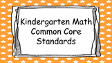 Kindergarten Math Standards Posters on Orange Star Frame