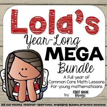 Common Core Math Lessons- Lola's Guided Practice Year-Long Mega B*U*N*D*L*E
