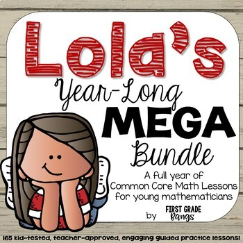 Distance Learning* PPT Math Lessons- Lola's Year-Long Bundle for Home/School
