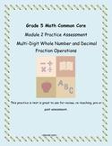 Common Core Math Module 2 Practice Test