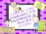 Common Core Math Posters: Standards for Mathematical Practice {Primary}