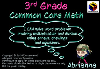 Common Core Math PowerPoint Lesson: 3.OA.3
