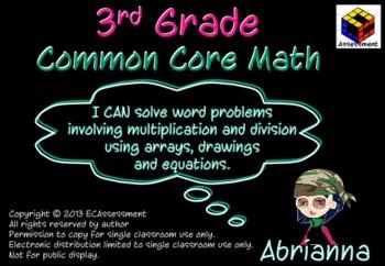 Common Core Math PowerPoint Lesson: 3.OA.3
