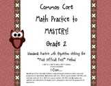 Common Core Math Practice to Mastery! 2nd Grade 2.NBT.6, 8