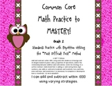 Common Core Math Practice to Mastery! 2nd Grade 2.NBT.7 Unit