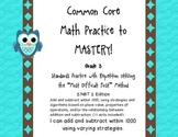Common Core Math Practice to Mastery! 3rd Grade 3.NBT.2 Unit
