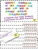 Common Core Math Practices Flipbook