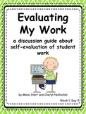 "Common Core Math Practices-Problem-Solving: ""Evaluating My Work"" Discussion Pack"