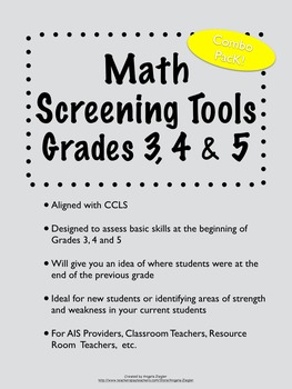 Common Core Math Screening Assessments - Combo Pack
