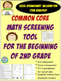 Common Core Math Screening Tool for the Beginning of 2nd Grade with Excel Sheet