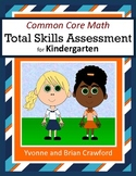 No Prep Math Assessment (Kindergarten Common Core)