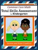 No Prep Math Assessment (Kindergarten Common Core)