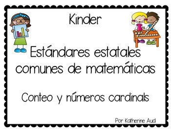 Common Core Math Standards- Counting and Cardinality (Bilingual)