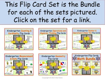 Common Core Math Standards Flip Cards for Kindergarten - Bundle
