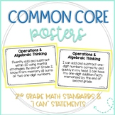 Common Core Math Standards and I Can Statements- Full Page Posters