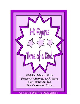 """Common Core Math Stations and Games - """"3 of a Kind"""" 2-D Figures"""