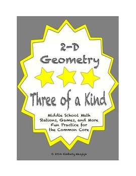 """Common Core Math Stations and Games - """"3 of a Kind"""" 2-D Geometry"""