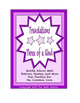"""Common Core Math Stations and Games - """"3 of a Kind"""" Translations"""